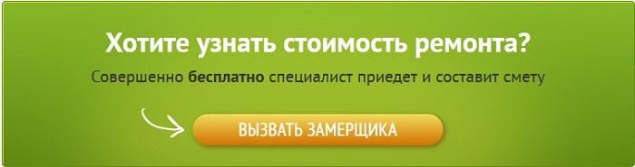 uznat_remvop