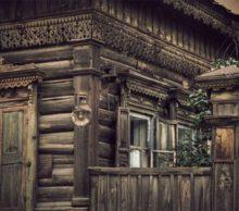 Дом старой постройки