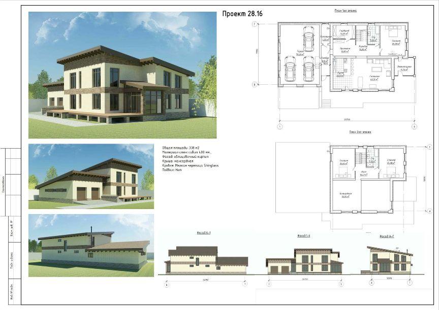 проектирование дач и домов